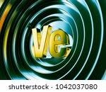 veritaseum. yellow crypto...   Shutterstock . vector #1042037080