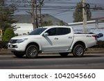 chiang mai  thailand  february... | Shutterstock . vector #1042045660