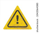warning street sign | Shutterstock .eps vector #1042064380