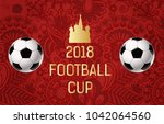 football cup background | Shutterstock .eps vector #1042064560