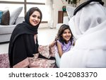 arabic happy family lifestyle... | Shutterstock . vector #1042083370