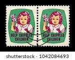 chicago  illinois  usa   circa... | Shutterstock . vector #1042084693