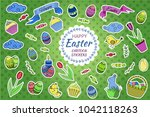 colorful vector set of easter... | Shutterstock .eps vector #1042118263