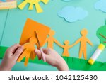 happy family in the park. child ... | Shutterstock . vector #1042125430