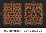 laser cutting set. woodcut... | Shutterstock .eps vector #1042161826