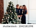 young mother and father and...   Shutterstock . vector #1042181398