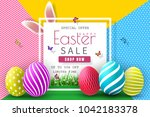 easter sale illustration with... | Shutterstock .eps vector #1042183378