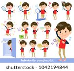 store staff red uniform... | Shutterstock .eps vector #1042194844