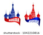 logo with the image of... | Shutterstock .eps vector #1042210816