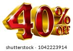 40  off   forty percent off... | Shutterstock .eps vector #1042223914