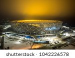 9 march  2018. volgograd ... | Shutterstock . vector #1042226578