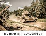 old soviet retro tank since... | Shutterstock . vector #1042300594