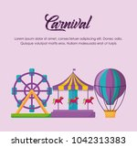 carnival circus design | Shutterstock .eps vector #1042313383