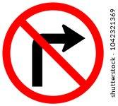 do not turn right traffic road... | Shutterstock .eps vector #1042321369