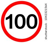 speed limit signs of 100 km. hr.... | Shutterstock .eps vector #1042321564