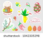 beautiful set of easter doodles ... | Shutterstock .eps vector #1042335298