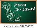 merry christmas written in...   Shutterstock .eps vector #104234390