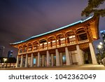Traditional Asian Building In...