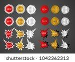 collection of star burst...   Shutterstock .eps vector #1042362313