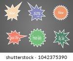 colorful star burst sticker...   Shutterstock .eps vector #1042375390