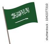flag of saudi arabia   saudi... | Shutterstock .eps vector #1042377310