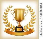 winner cup with laurel wreath... | Shutterstock . vector #1042385014