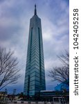 Small photo of Fuduoka, Japan - December 7, 2017: Fukuoka Tower is a 234 meter (767.7 feet) tall, a tall skyscraper building located in the Momochihama area of Fukuoka, Japan.