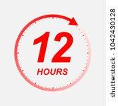 12 hour vector icon | Shutterstock .eps vector #1042430128