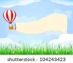 hot air balloon flying in blue... | Shutterstock .eps vector #104243423