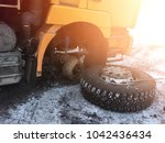 dumper broken. breakage of a... | Shutterstock . vector #1042436434