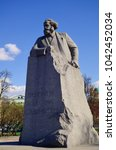 Small photo of Russia, Moscow, 04/25/2014. The monument to Karl Marx (1818-1883), a German philosopher, economist, historian, political theorist, journalist and revolutionary socialist. Sights of Moscow.
