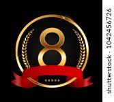 template logo 8 years... | Shutterstock .eps vector #1042456726