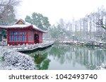 ancient building snow scene | Shutterstock . vector #1042493740