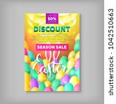 big discount banner sale easter.... | Shutterstock .eps vector #1042510663