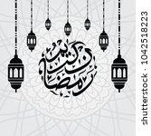 ramadan kareem greeting banner... | Shutterstock .eps vector #1042518223