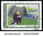 USSR - CIRCA 1955: a stamp printed by Russia, shows Lenin worked , circa 1955 - stock photo