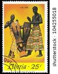 LIBERIA - CIRCA 1967: A stamp printed in Liberia shows Tom Toms series Local Music, circa 1967 - stock photo