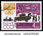RUSSIA - CIRCA 1965: stamp printed by Russia, shows Mail truck, 1920, circa 1965 - stock photo
