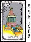 MONGOLIA - CIRCA 1990: A stamp printed in Mongolia shows Mausoleum of Halicarnassus, circa 1990 - stock photo