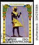 CENTRAFRICAIN - CIRCA 1978: A stamp printed in The Central African Empire showing the image of a sculpture, series is devoted to Egyptian Pharaoh Tutankhamun, circa 1978 - stock photo