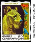 CENTRAFRICAIN - CIRCA 1978: A stamp printed in The Central African Empire showing the image of a sculpture of a lion, series is devoted to Egyptian Pharaoh Tutankhamun, circa 1978 - stock photo