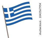 flag of greek   greek flag... | Shutterstock .eps vector #1042567954