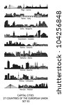set of 27 skylines of the