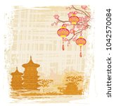 mid autumn festival for chinese ... | Shutterstock . vector #1042570084
