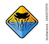 cobra snake sign symbol icon... | Shutterstock .eps vector #1042572970