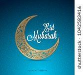 ramadan kareem greeting card... | Shutterstock .eps vector #1042583416