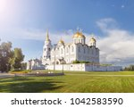 The Holy Dormition Cathedral I...
