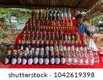 jan 13 2018. a lao lao whiskey... | Shutterstock . vector #1042619398