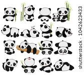 hand drawing cute panda with a... | Shutterstock .eps vector #1042623433