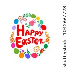 easter greeting childish card... | Shutterstock . vector #1042667728